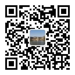 2020年山东聊城临清市事业单位招聘10人简章(图1)
