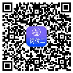 2020年河南郑州大学附属洛阳中心医院招聘101人公告(图2)