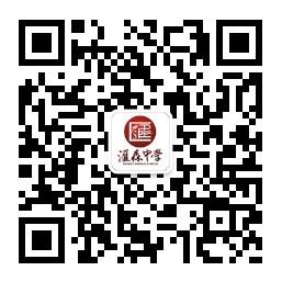 天津市汇森中学招聘教师3人公告(图2)