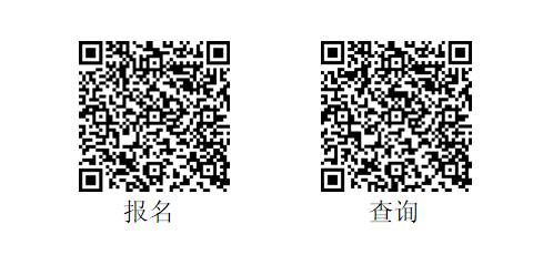 甘肃中医药大学招聘事业编人员50人公告(图1)