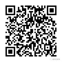 """河南许昌市建安区招聘""""政府购岗""""教师36人公告(图1)"""